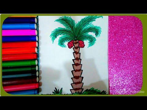 رسم نخلة تعليم رسم نخلة للمبتدئين وللاطفال رسم نخلة بطريقة سهلة خطوة بخطوة Youtube Drawings