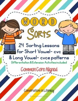 Great for using during RtI time, whole or small groups & for literacy centers!These common Core aligned word sorts include short vowels and long vowels.  This packet includes sorts with short vowels (cvc) and chunks and increase in difficulty to long vowels with the silent e patterns.