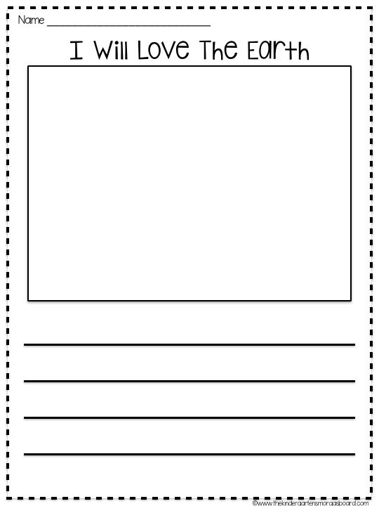 FREE! Writing paper to use after reading The Lorax | The ...
