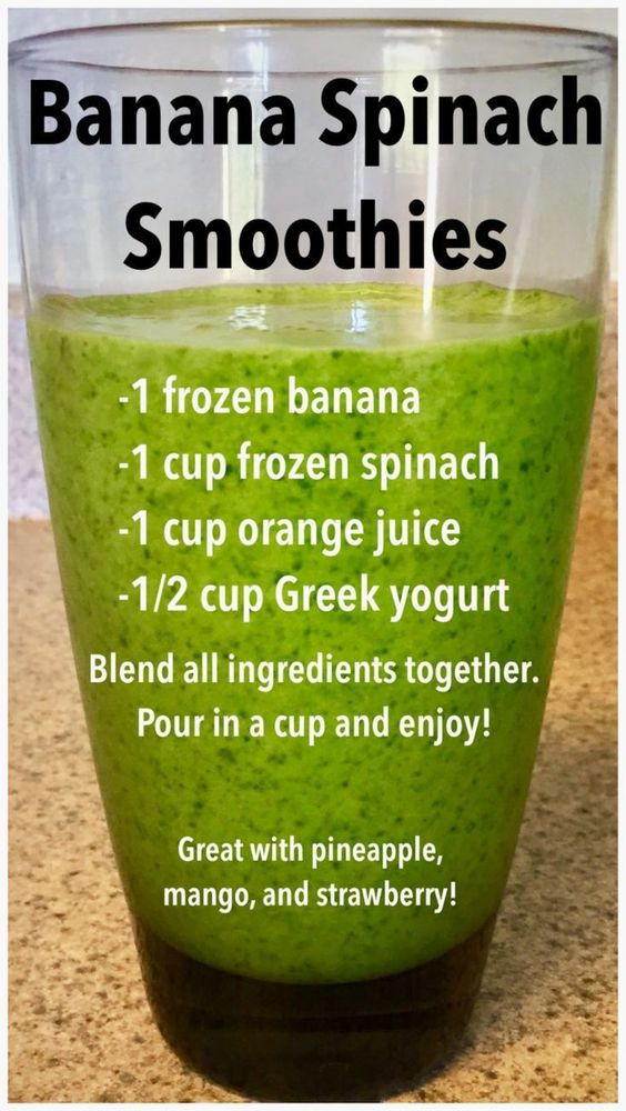 Kid-Approved Banana Spinach Smoothies •