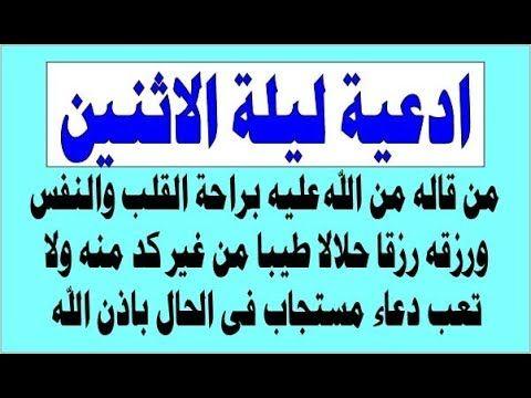دعاء قبل المذاكرة مكتوب ادعية المذاكرة ادعية النجاح ادعية تيسير الامتحان ادعية للاستيعاب Quran Quotes Love Study Motivation Quotes Islamic Quotes Quran