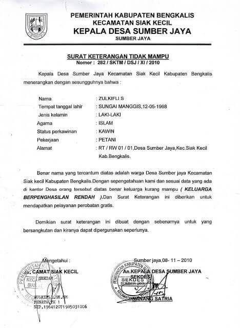 Contoh Surat Keterangan Tidak Mampu Dari Desa Ketua Rw Ketua Rt Surat Pedesaan Pemerintah