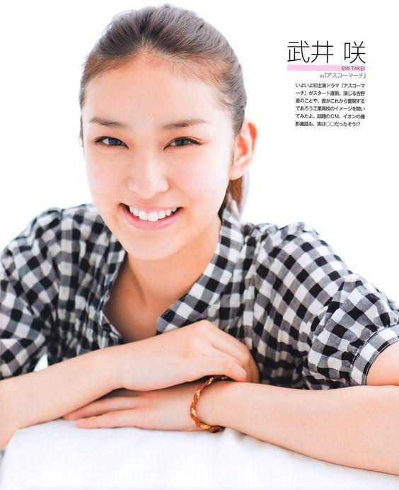 可愛い笑顔の武井咲