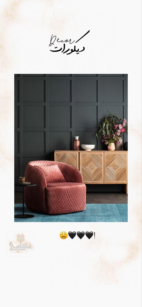 Snapchat Smosaiii Decor Home Decor Furniture