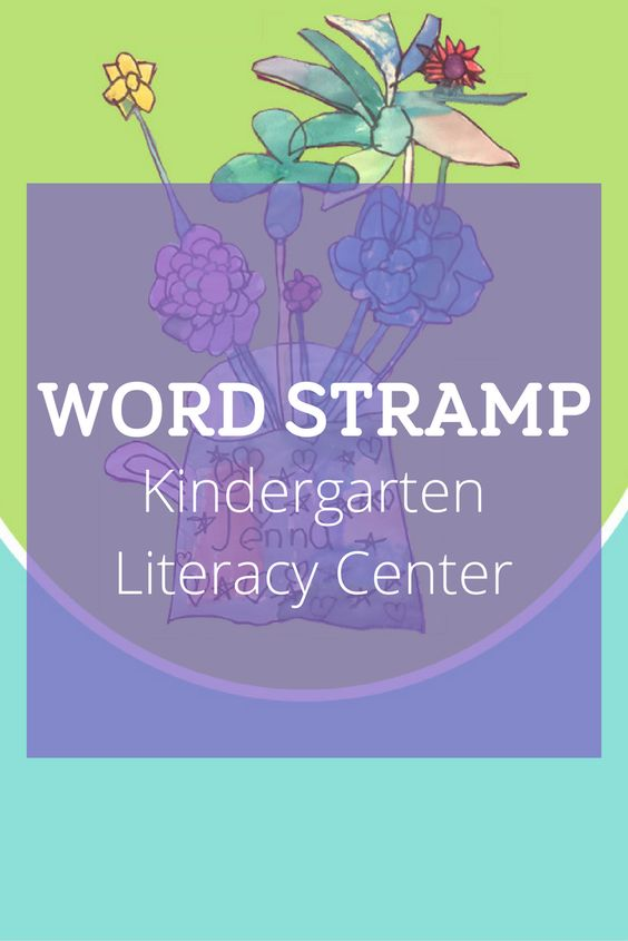 """Word Stamp Literacy Center Management Tips for Kindergarten 