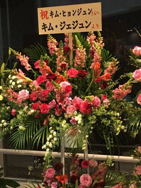 KHJ 【GEMINI】 20150218 in Makuhari