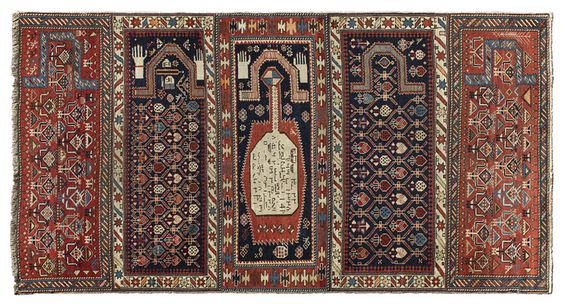 Shirvan Saph  Shirvan Saph Early 20th Century Caucasus  A saph is a multiple niche prayer rug specially woven for religious institutions and large public architecture.