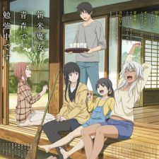Flying Witch Kênh trên TV -