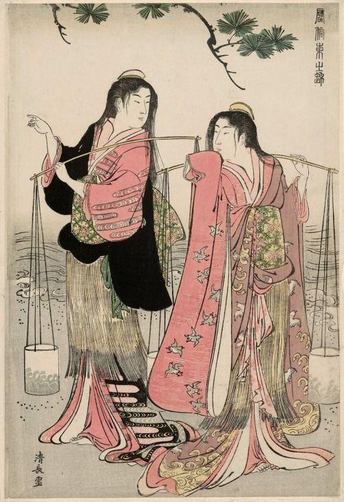 jibadojo:   The Brine Maidens