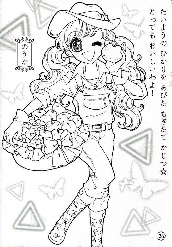 Korean Coloring Book Vk Coloring Books Cute Coloring Pages Manga Coloring Book