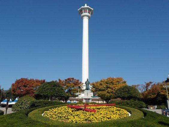 Công viên Yongdusan