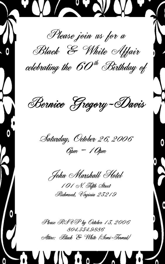 Birthday Invitation Sample  Party Invitation    Dinner