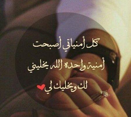 صور رومانسية لأكثر مواقف الحب والوفاء بين العشاق مع عبارات حب جميلة Love Words Arabic Love Quotes Romantic Words