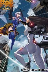 Chu Feng: B.E.E Online - AnimeFLV