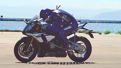最高時速100kmであらゆる2輪バイクを自律走行可能な驚異のロボット「MOTOBOT ver.1」走行ムービー