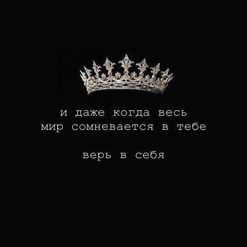 Statusy So Smyslom Korotkie Do Slez Krasivye Prikolnye 9 Mood Quotes True Words Russian Quotes