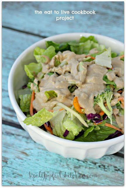 Eat to Live Cookbook: Ten Thousand Island Dressing