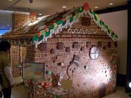 「お菓子の家 竹内」の画像検索結果