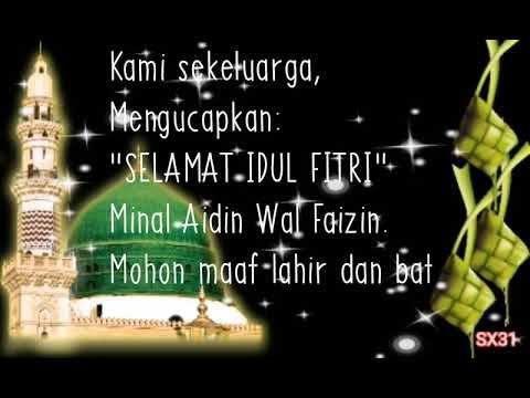 Video Ucapan Selamat Lebaran Idul Fitri 1441 H Tahun 2020 M Durasi Pendek Youtube Idul Fitri Kata Kata Indah Kutipan Idul Fitri