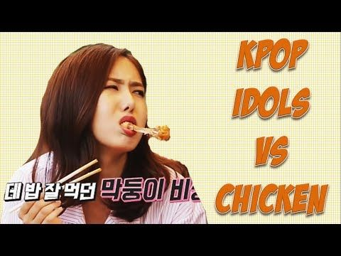 Kpop Idols Vs Chicken Youtube Kpop Idol Kpop Idol