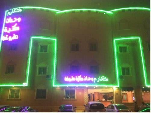 Pin On فنادق السعودية