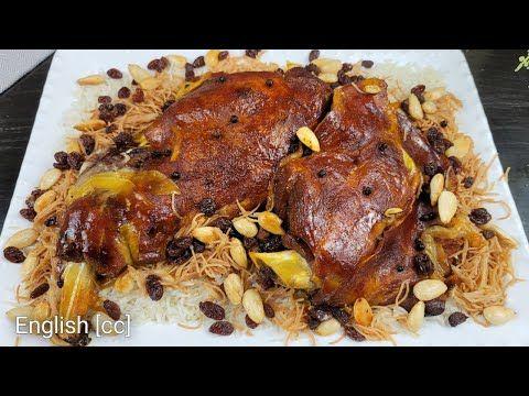 قوزي طبخ لحم حنيذ بالطريقة العراقية الطعم ألذ من ما كنت اتوقع Iraqi Lamb Roast Recipe Amaizing Youtube Cooking Home Cooking Food