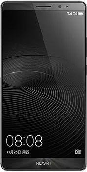 Huawei Ascend Mate 8 4GB RAM Full Specs & Price in Pakistan #Huawei #Ascend #Mate #8 #4GB #RAM #Price #Pakistan