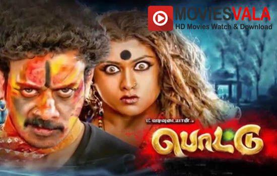 Pottu 2017 Tamil Movie Watch Online Full Free Download Pottu Watch New Tamil Movies Online High Quality Pot Hd Movies Online Movies To Watch Now Tamil Movies