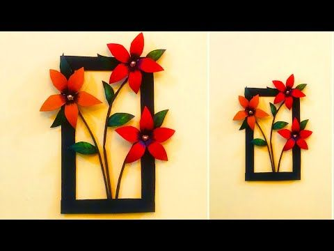 Wall Decor Ideas At Home Diy With Wasted Tissue Rolls زخرفة الجدار سهلة 简易墙面装饰 Youtube In 2020 Wall Hanging Crafts Wall Art Crafts Arts And Crafts