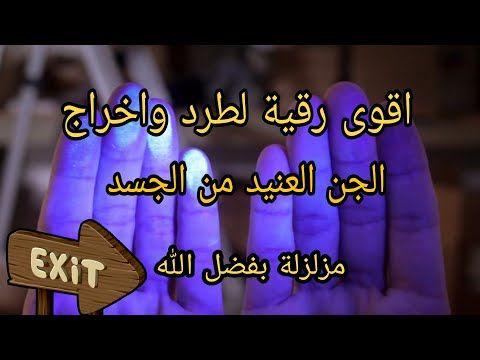 Pin By Widad On ايات قرآنيه Islam Quran Quran Sos