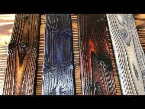 Diy Wood Burning Technique That S Not Shou Sugi Ban Or Is It Youtube Wood Burning Techniques Burnt Wood Finish Wood Finishes Diy