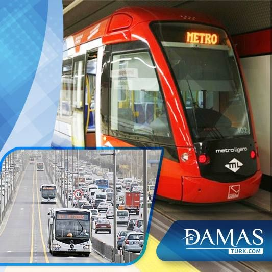 المواصلات في إسطنبول شركة داماس تورك العقارية Istanbul Transportation Metro