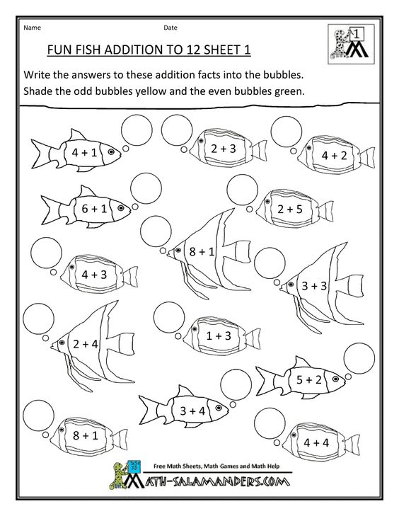 homeschool math worksheet fun addition to 12 fish 1 – First Grade Math Worksheets Addition