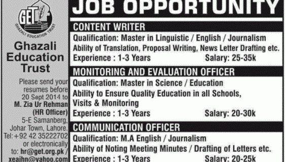 Job Opportunity - New Jobs Portal