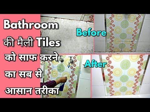Diy Tiles Cleaning Farsh Ki Safai Ka Trika Chuntion Ants Ko Bhagane Ka Tariqa Youtube Homemade Grout Cleaner Vinegar Cleaning Grout Cleaner