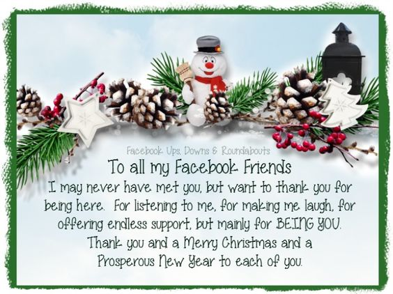 To All My Facebook Friends I May Never Have Met You, But