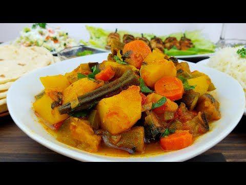 طريقة عمل ألذ مشكل خضار يمني Vegetable Stew Asmr Youtube Vegetable Side Dishes Recipes Vegetable Stew Vegetable Side Dishes