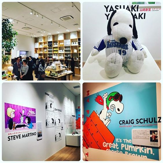 Snoopy museum opening reception party part 2. #peanuts #snoopy 中はこんな感じです。お土産見るのに何時間もいれそう!