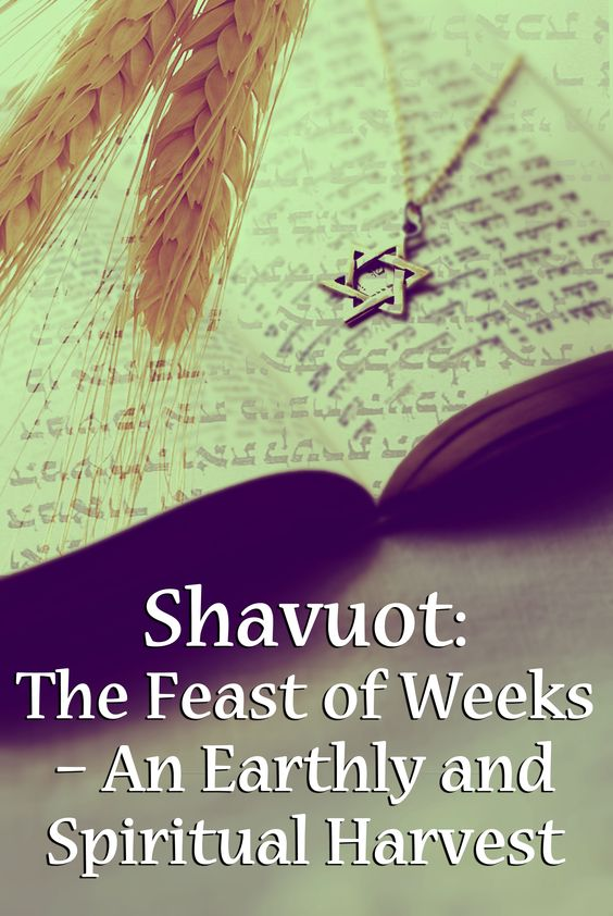 passover pentecost feast of tabernacles