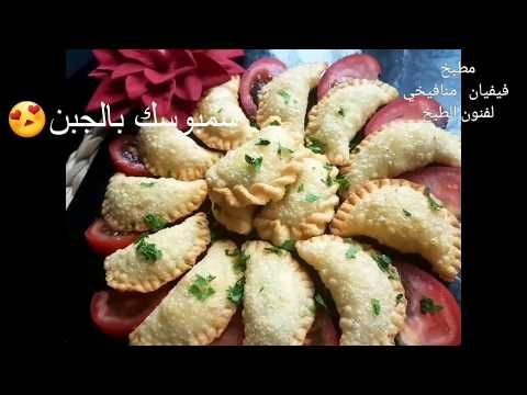 Pin On Vivian Mnafikhy Kitchen شيف فيفيان منافيخي لفنون الطبخ
