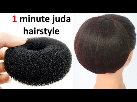 1 Minute Juda Hairstyle Big Bun Hairstyle Cute Hairstyle Prom Hairstyle New Hairstyle Youtube In 2020 Bun Hairstyles Cute Hairstyles Prom Hair
