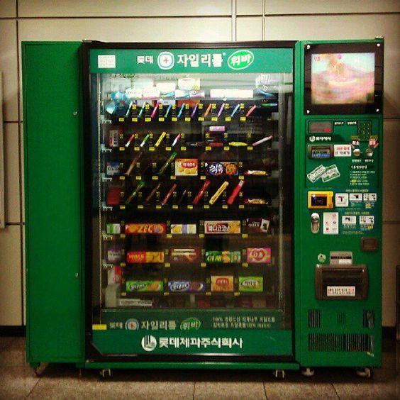 korean machine