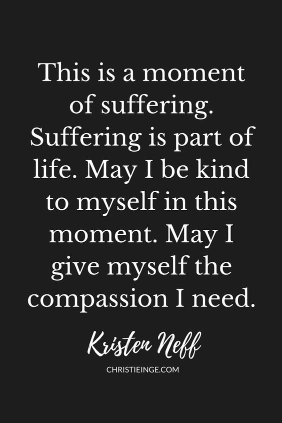 self compassion quotes | kristen neff | self love | love yourself first | be kind to yourself #selflove