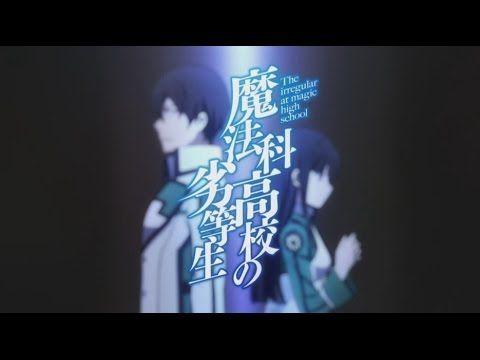 Opening Mahouka Koukou No Rettousei Rising Hope Lisa With Lyrics Youtube Lyrics Lisa Hope