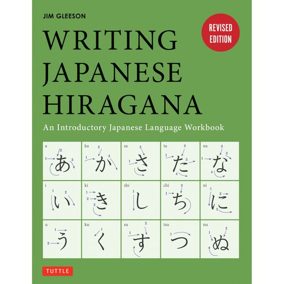Two phonetic syllabaries, hiragana and katakana, and a set of kanji characters based on Chinese ideographs are what comprises written Japanese. This workbook has been carefully designed to facilitate the quick and easy mastery of the forty-six character hiragana syllabary used to write all types of native words not written in kanji.