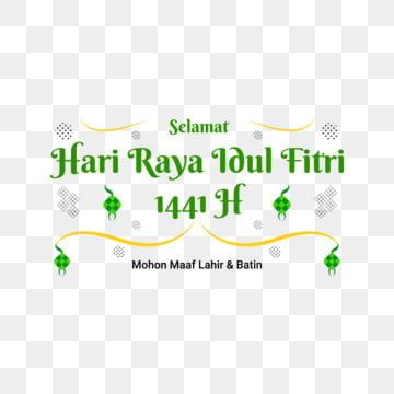 Pin On Idul Fitri عيد الفطر