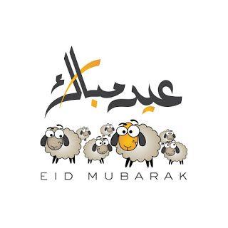 صور عيد الاضحى 2020 اجمل الصور لعيد الاضحى المبارك Eid Al Adha Greetings Eid Stickers Eid Greetings