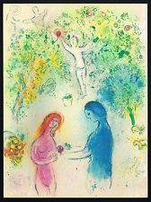 1970s Old Original VINTAGE Lithograph MARC CHAGALL Fruit Trees Art