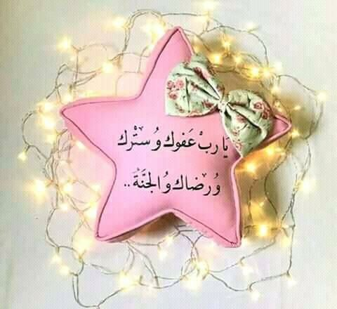 Pin By Aseelhajir On كلمات Ramadan Quotes Islamic Quotes Wallpaper Daily Inspiration Quotes