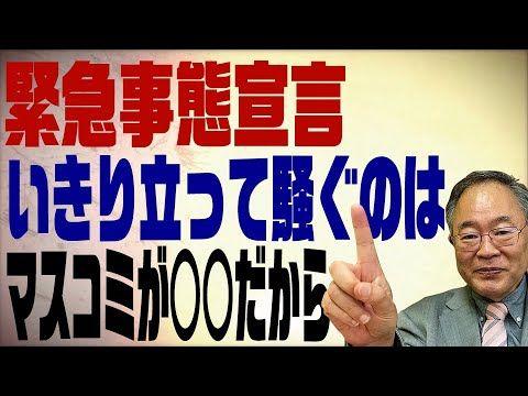 洋一 チャンネル 高橋 ひろゆき氏が〝Eテレ売却論〟の高橋洋一氏をバッサリ「電波関係ない」「騙そうとしてる?」